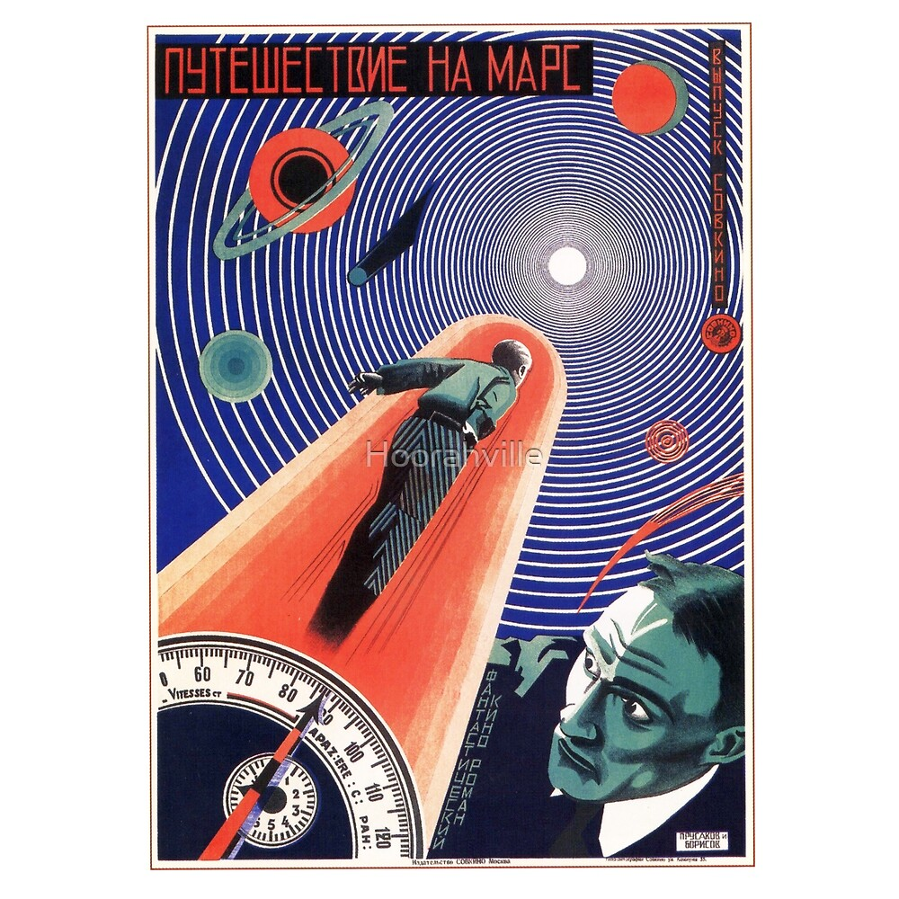 Vintage Journey To Mars by Hoorahville