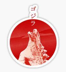 Godzilla Rising Sticker