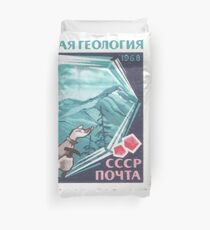 The Soviet Union 1968 CPA 3681 stamp Prospecting Geologist with Found Diamond and Red Crystals Pyropes Garnets with label USSR Duvet Cover
