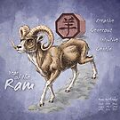 Year of the Ram Calendar by Stephanie Smith