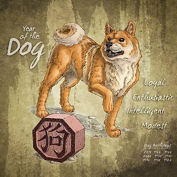 Year of the Dog Calendar by stephsmith
