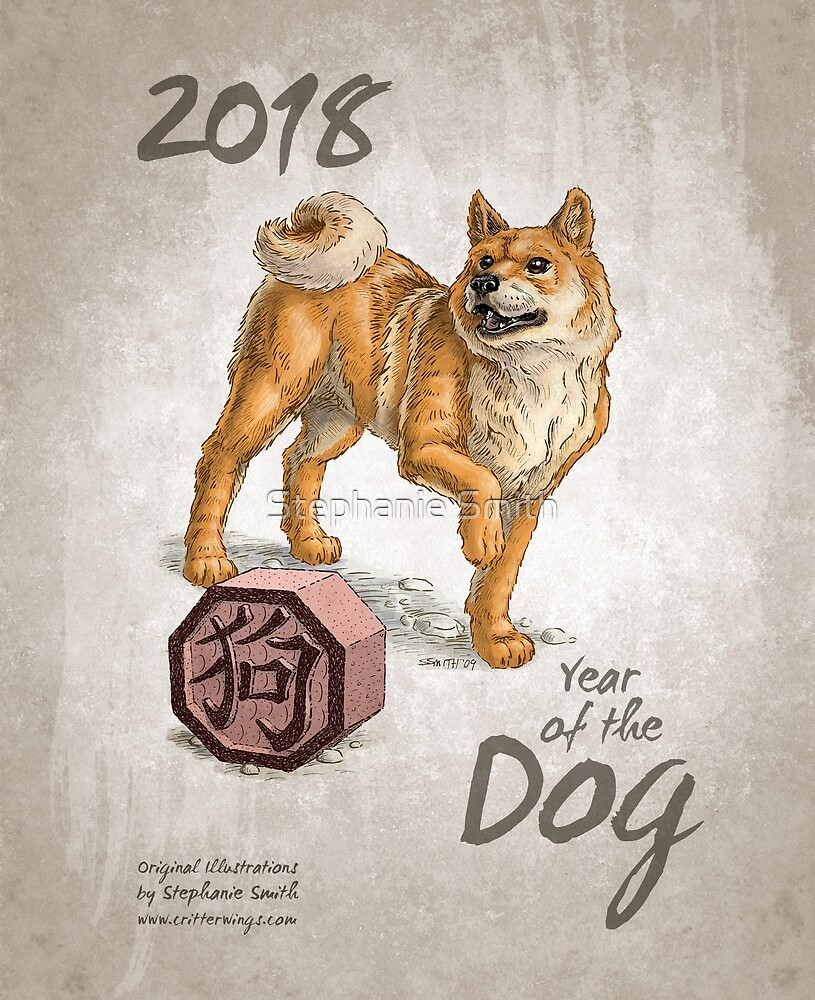 2018 - The Year of the Dog by Stephanie Smith