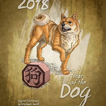 2018 Year of the Dog by stephsmith