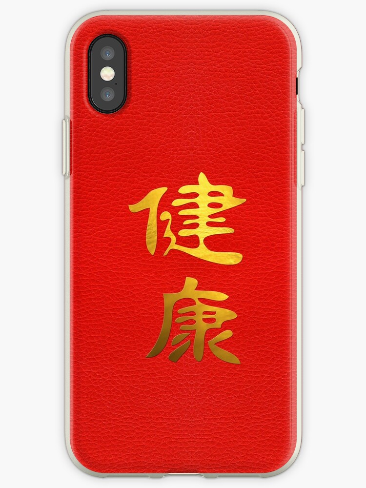 Golden Health Feng Shui Symbol On Faux Leather Iphone Cases