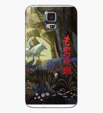 Forest Gods  Case/Skin for Samsung Galaxy