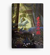 Forest Gods  Metal Print