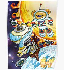 Hoshi no Kuma Poster