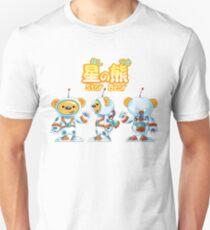 Hoshi no Kuma 5 Unisex T-Shirt