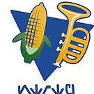 Ear Trumpet Emoji Shirt by ntmtpods