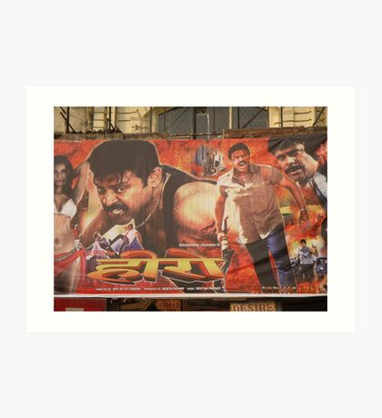 South Indian Movie Poster! Art Print