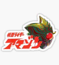 Kamen Rider Amazon Sticker