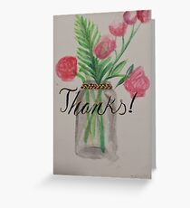 Jar of flowers Greeting Card