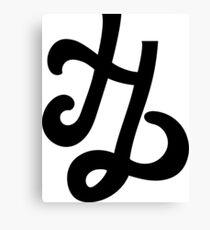 HB Monogram Canvas Print