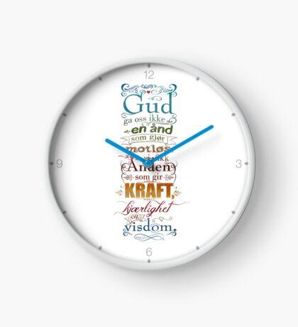 Gud ga oss ikke en ånd som gjør motløs Clock