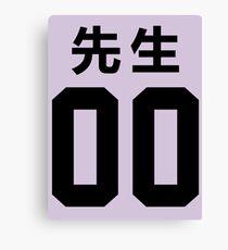 Sensei 00 in black print Canvas Print