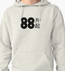 88rising Logo with Chinese Characters Pullover Hoodie