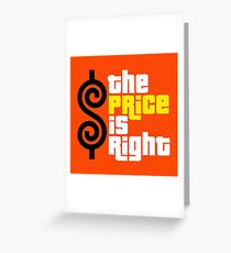 Price is right greeting cards redbubble the price is right merchandise greeting card m4hsunfo