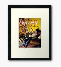 ChungKing Express  Framed Print