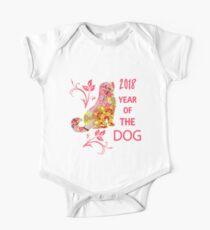 Chinesisches Jahr des Hundes Sternzeichen Symbol 2018 Baby Body Kurzarm