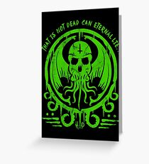 CTHULHU - LOVECRAFT Greeting Card