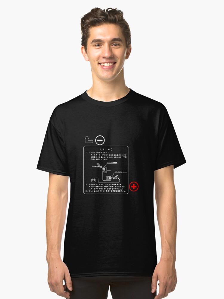 Alternative Ansicht von NISSAN Skyline R33 Fuse Cover white Classic T-Shirt
