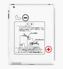 NISSAN Skyline R33 Fuse Cover black iPad-Hülle & Skin