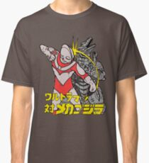 Ready - Fight Classic T-Shirt