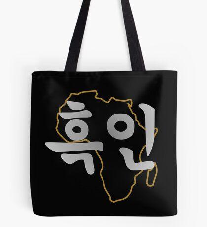 Blasian Third Culture Series (Korean) Tote Bag