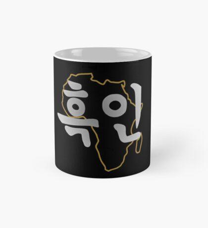 Blasian Third Culture Series (Korean) Mug