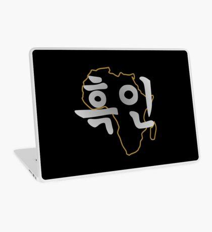 Blasian 2.0 (Korean) Laptop Skin