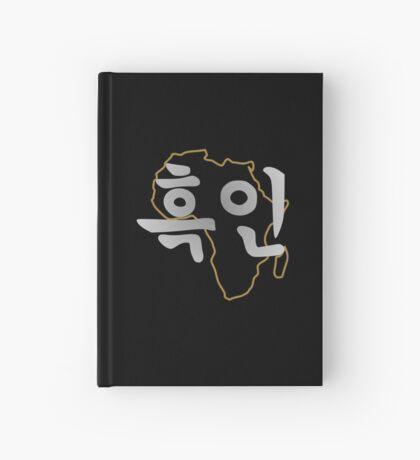 Blasian Third Culture Series (Korean) Hardcover Journal
