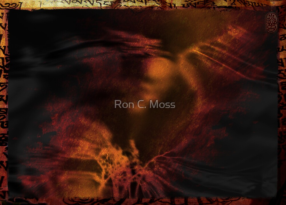 Red Sea by Ron C. Moss