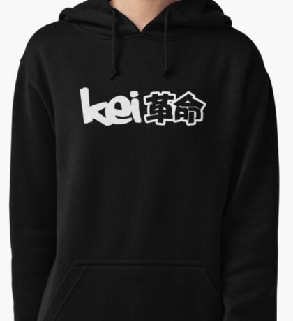 KEI revolution plain T-Shirt