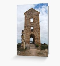Old pump house Greeting Card