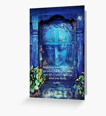 Buddha Happiness quote Greeting Card