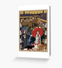 Hannibal Kabuki Greeting Card