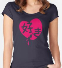 Kawaii Suki Cute Heart Tee Japanese Kanji  Anime Manga LW410 Trending Women's Fitted Scoop T-Shirt