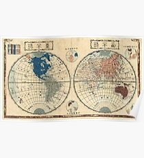 1848 Japanese Map of the World in Two Hemispheres - Geographicus - World-shincho-1848 Poster