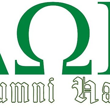 Alumni-Halle von mackattak06