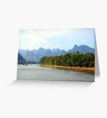 Li River, China Greeting Card