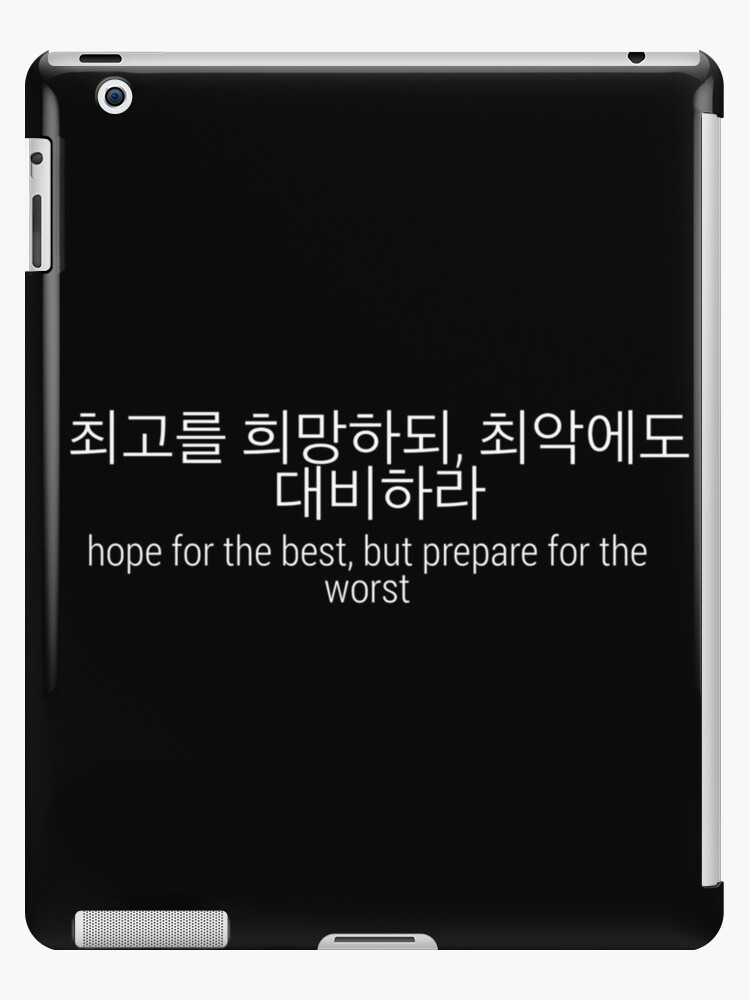 Hope For The Best Korean Quote Ipad Cases Skins By