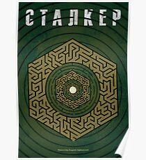 Tarkovsky: STALKER Poster