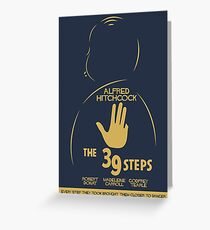 The 39 steps, Alfred Hitchock, movie poster, Thriller, classic movie, classic film, old movie Greeting Card