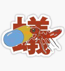 Ant-kira Sticker