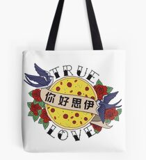 Pizza Love Tattoo Tote Bag