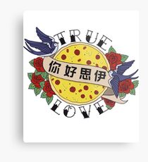 Pizza Love Tattoo Metal Print