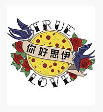 Pizza Love Tattoo Photographic Print