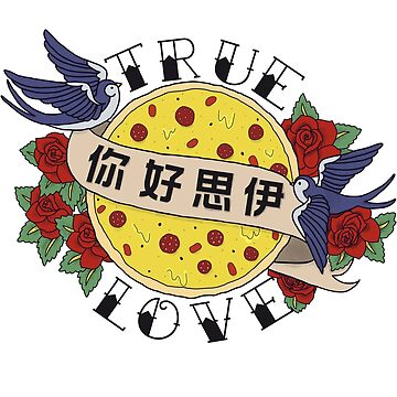 Pizza Love Tattoo by siyi