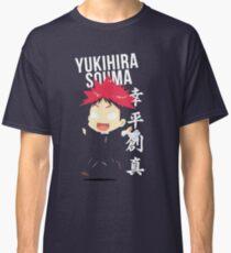 Yukishira Souma [FOOD WARS] Classic T-Shirt