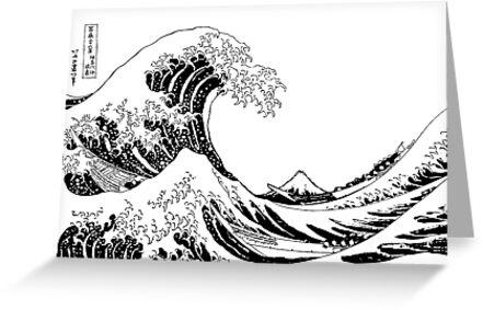 La Grande Vague De Kanagawa Sous La Vague De Kanagawa Katsushika